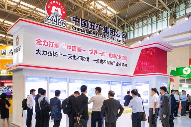 A Glimpse of Exhibition on CHINA MINING 2017