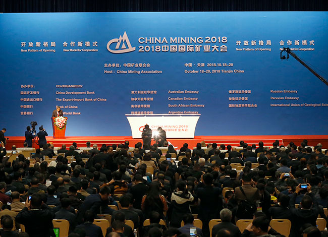 Opening Ceremony of CHINA MINING 2018