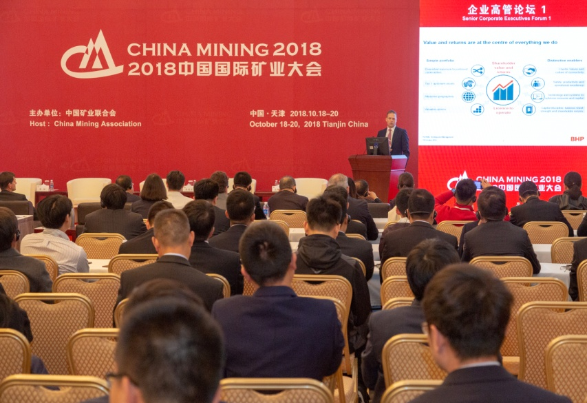 About the Event - CHINA MINING Congress & Expo