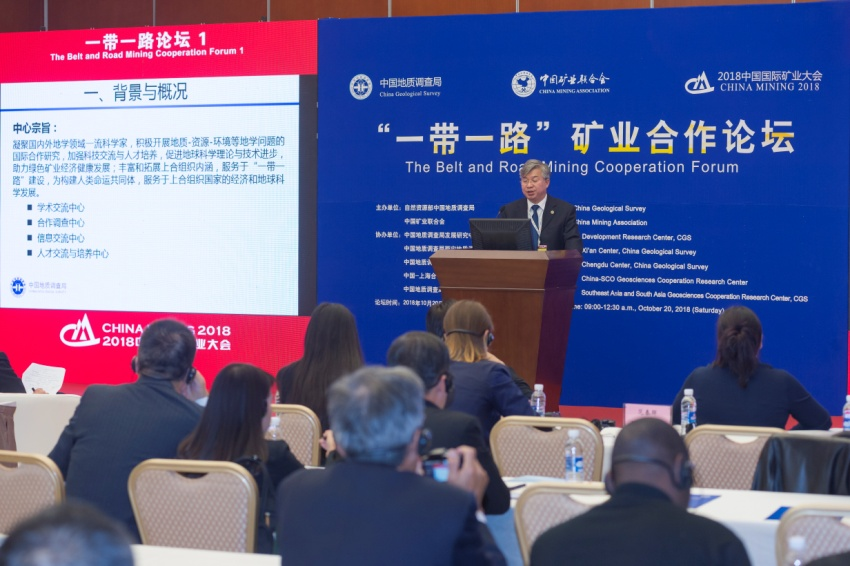 About the Event - CHINA MINING Congress and Expo