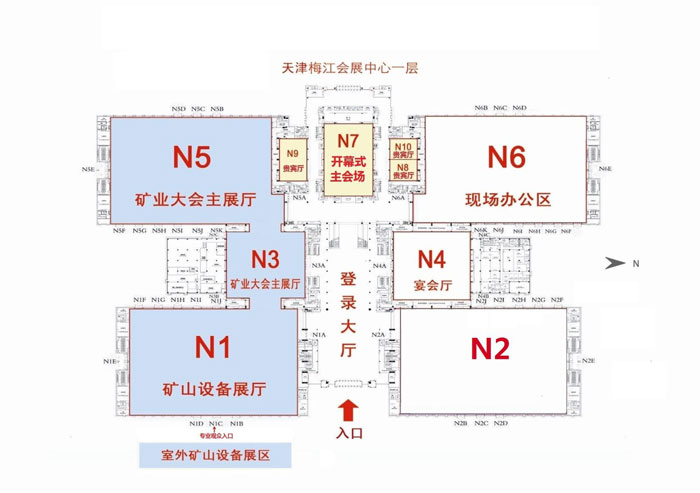 firstfloor 201801 s chinamining
