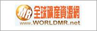 全球矿产资源网