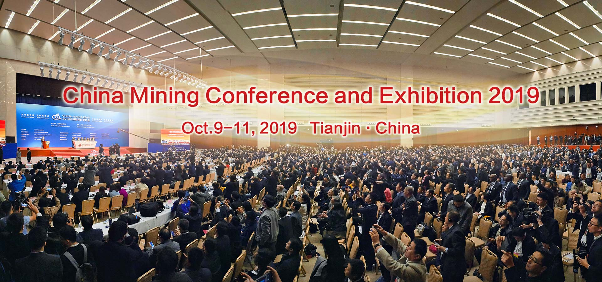 Home - CHINA MINING Congress & Expo